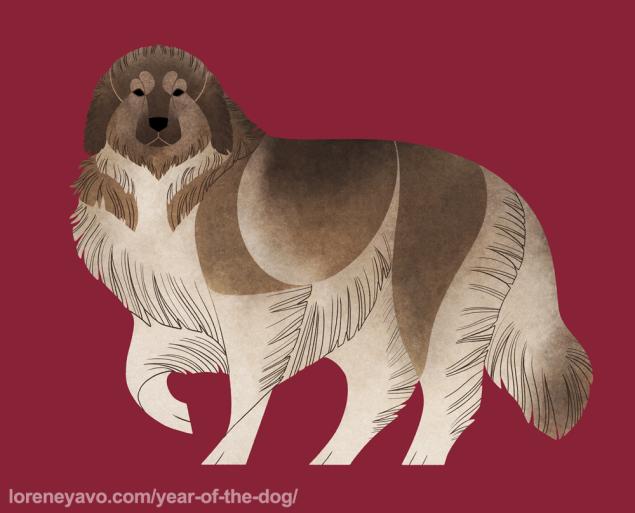 Karst Shepherd